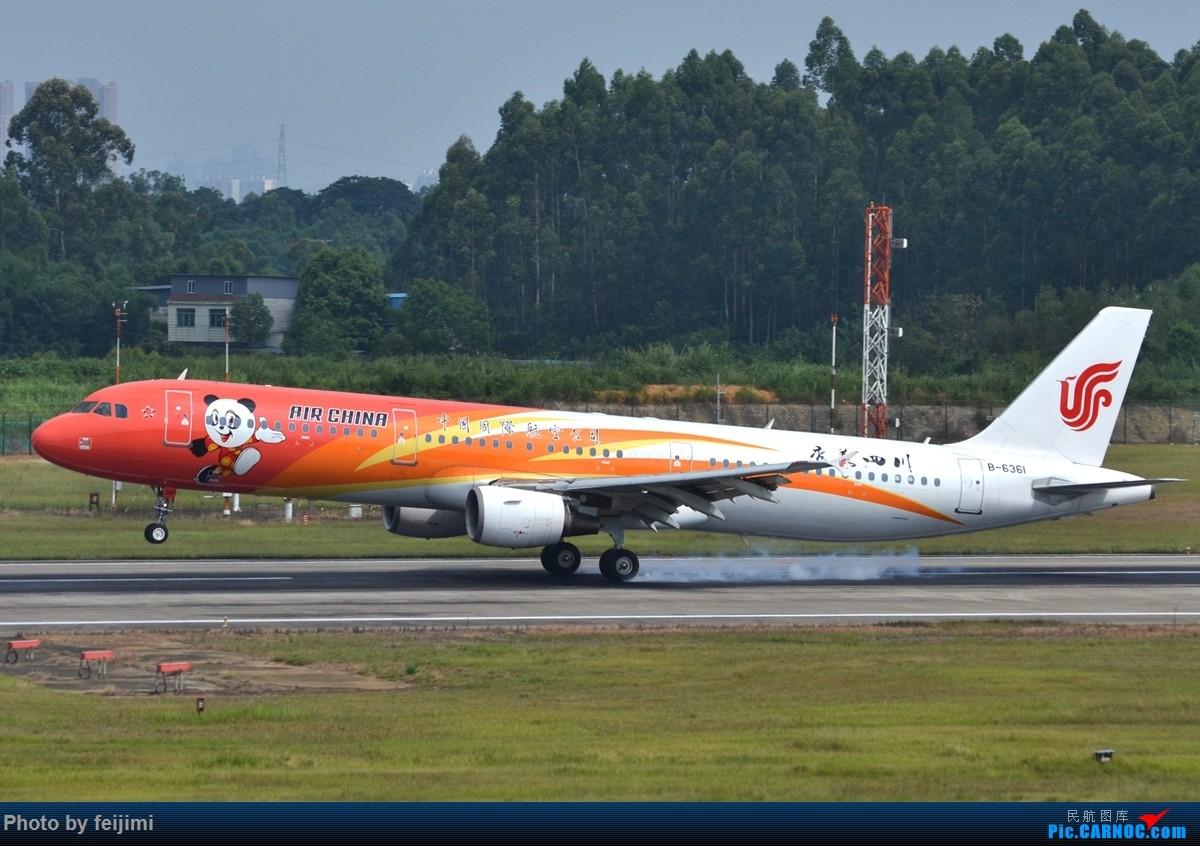 Re:[原创]【子安&拍机】8.26 成卢兹拍机记 AIRBUS A321-200 B-6361 中国成都双流国际机场