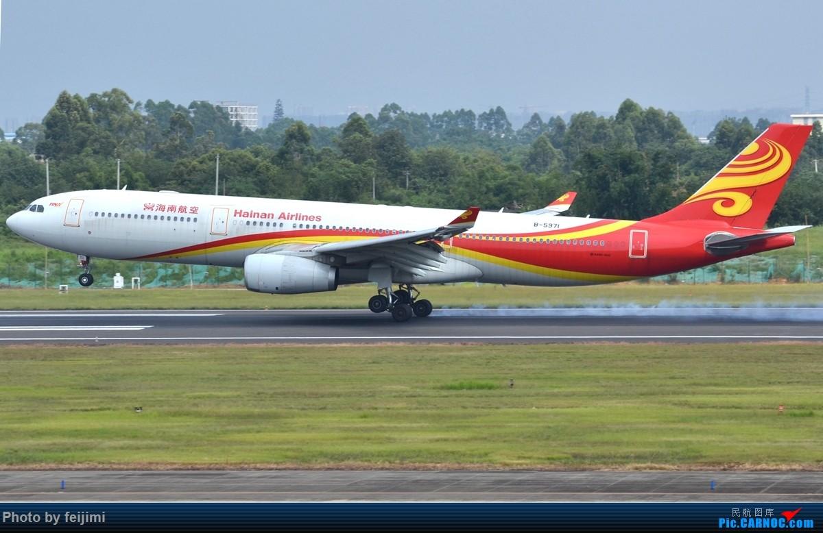 Re:[原创]【子安&拍机】8.26 成卢兹拍机记 AIRBUS A330-300 B-5971 中国成都双流国际机场