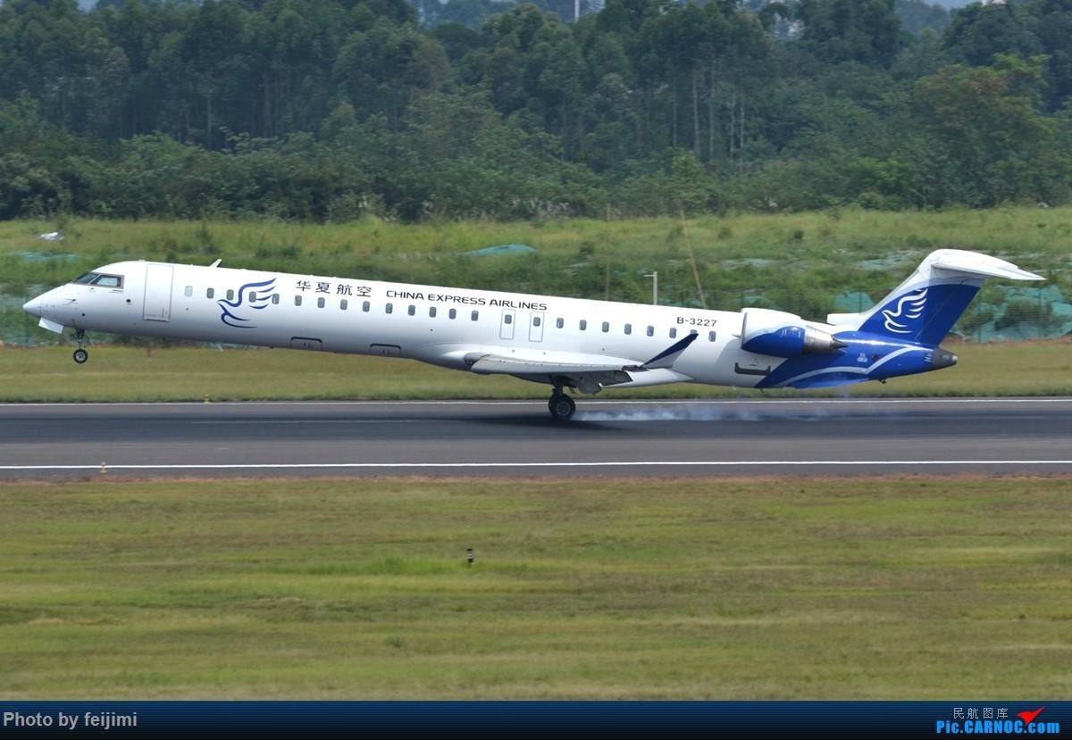 Re:[原创]【子安&拍机】8.26 成卢兹拍机记 BOMBARDIER CRJ900NG B-3227 中国成都双流国际机场