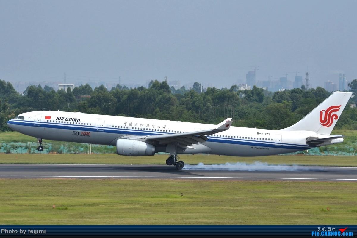 Re:[原创]【子安&拍机】8.26 成卢兹拍机记 AIRBUS A330-300 B-5977 中国成都双流国际机场