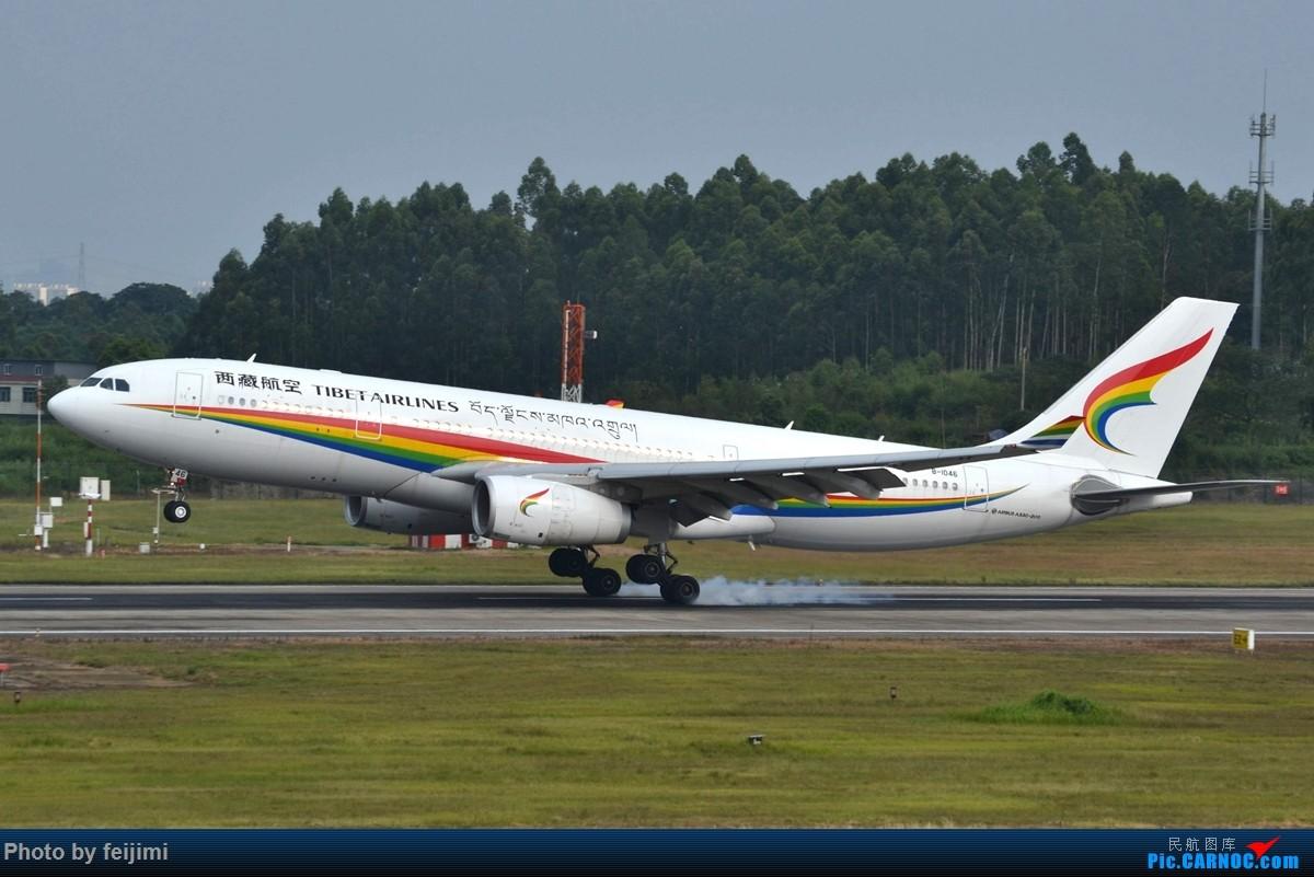 Re:[原创]【子安&拍机】8.26 成卢兹拍机记 AIRBUS A330-200 B-1046 中国成都双流国际机场