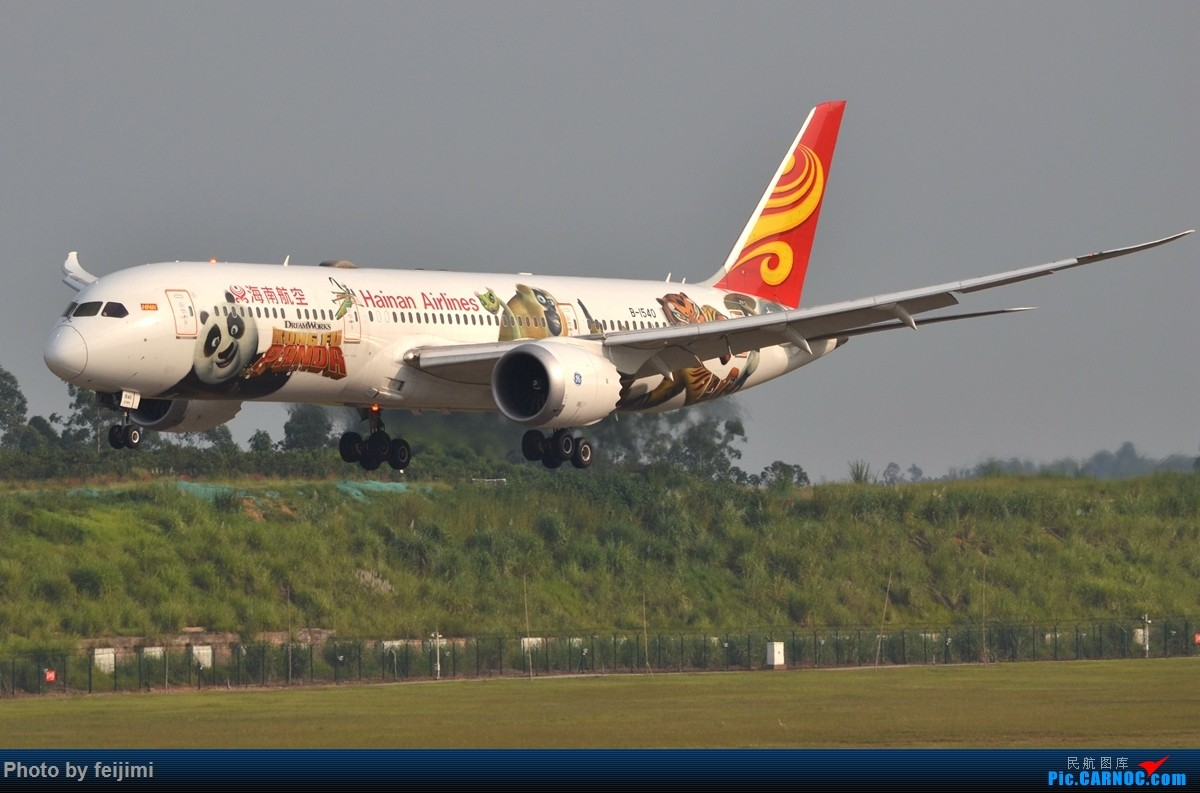 Re:[原创]【子安&拍机】8.26 成卢兹拍机记 BOEING 787-9 B-1540 中国成都双流国际机场