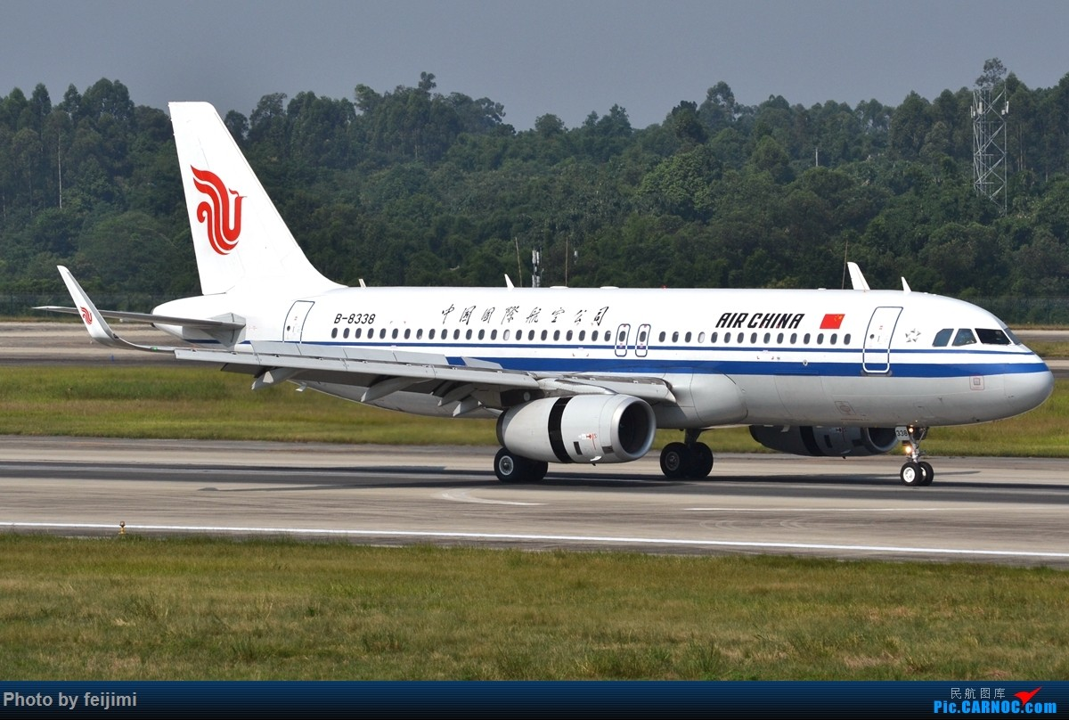 Re:[原创]【子安&拍机】8.26 成卢兹拍机记 AIRBUS A320-200 B-8338 中国成都双流国际机场