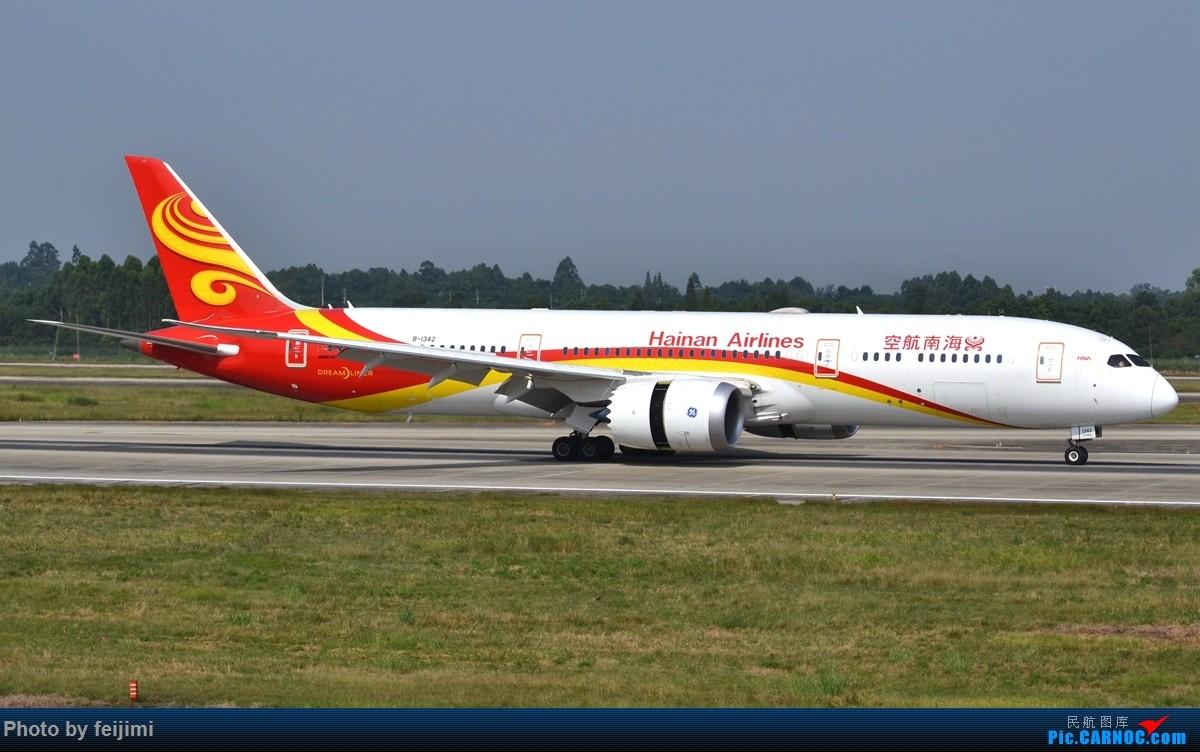 Re:[原创]【子安&拍机】8.26 成卢兹拍机记 BOEING 787-9 B-1342 中国成都双流国际机场