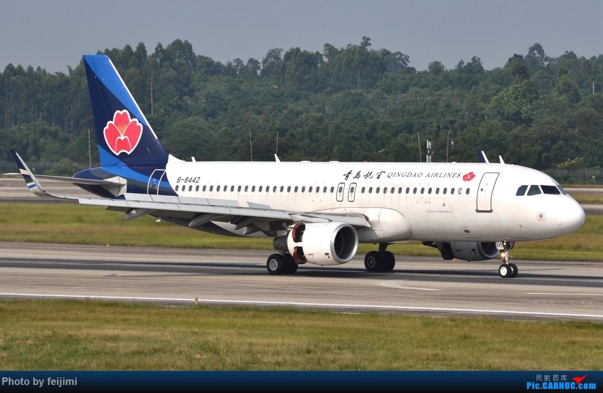 Re:[原创]【子安&拍机】8.26 成卢兹拍机记 AIRBUS A320-200 B-8442 中国成都双流国际机场