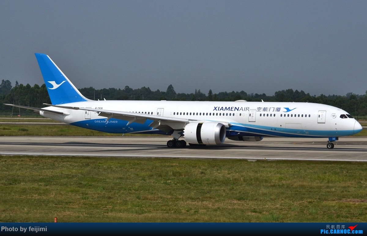 Re:[原创]【子安&拍机】8.26 成卢兹拍机记 BOEING 787-9 B-7836 中国成都双流国际机场