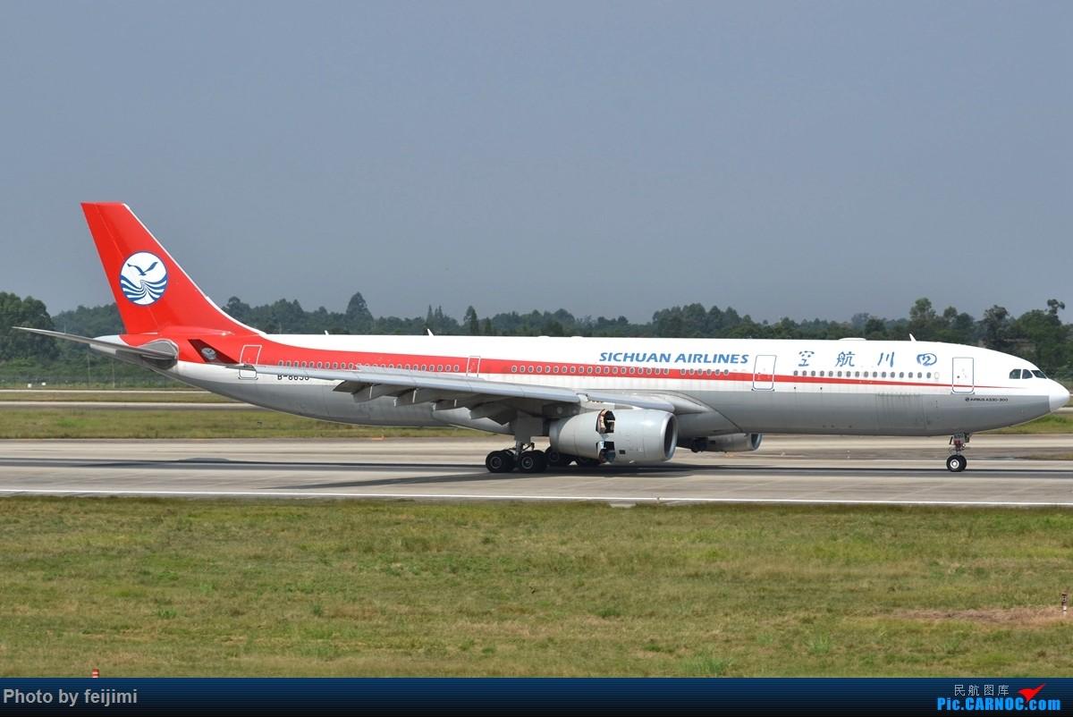 Re:[原创]【子安&拍机】8.26 成卢兹拍机记 AIRBUS A330-300 B-8690 中国成都双流国际机场