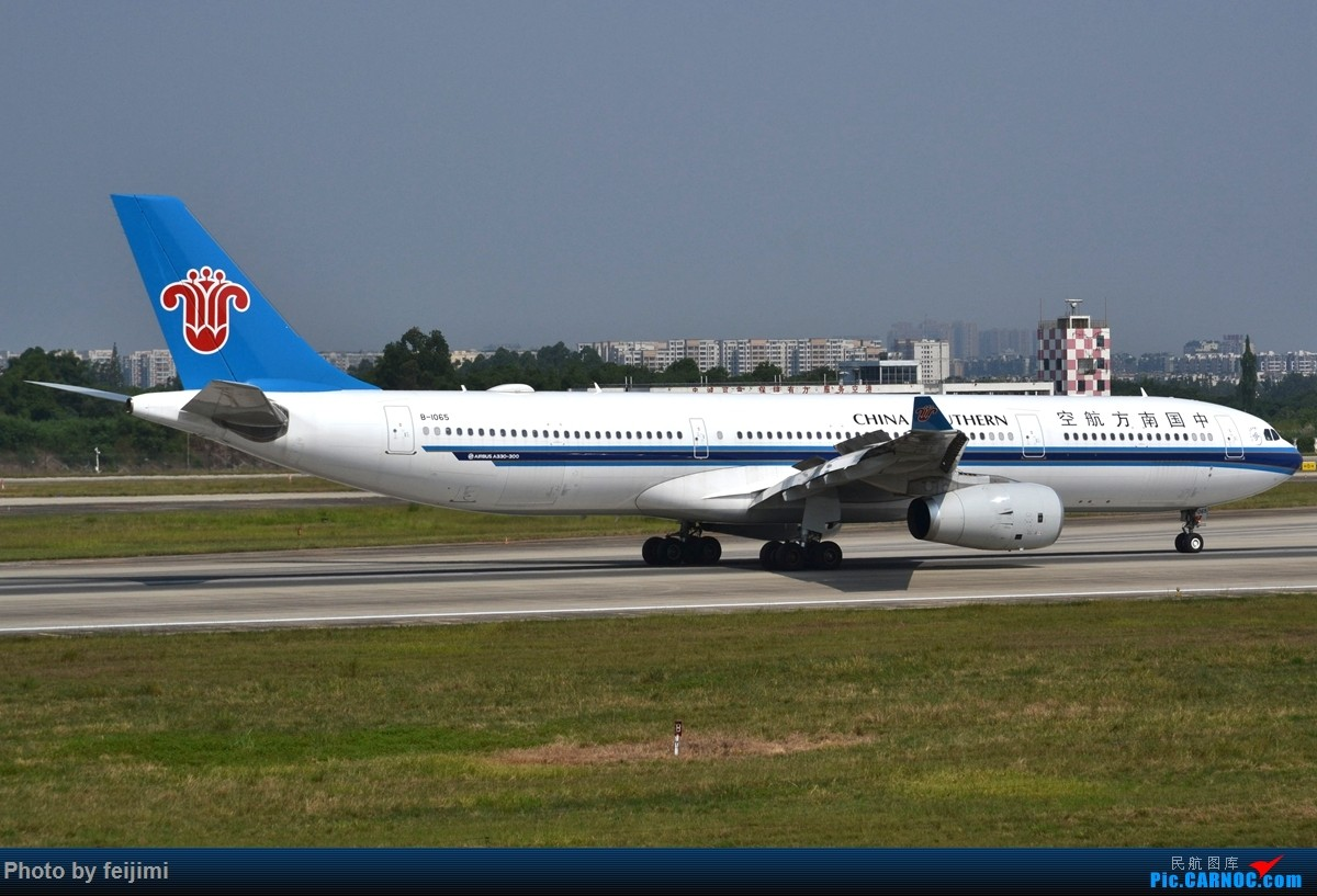 Re:[原创]【子安&拍机】8.26 成卢兹拍机记 AIRBUS A330-300 B-1065 中国成都双流国际机场