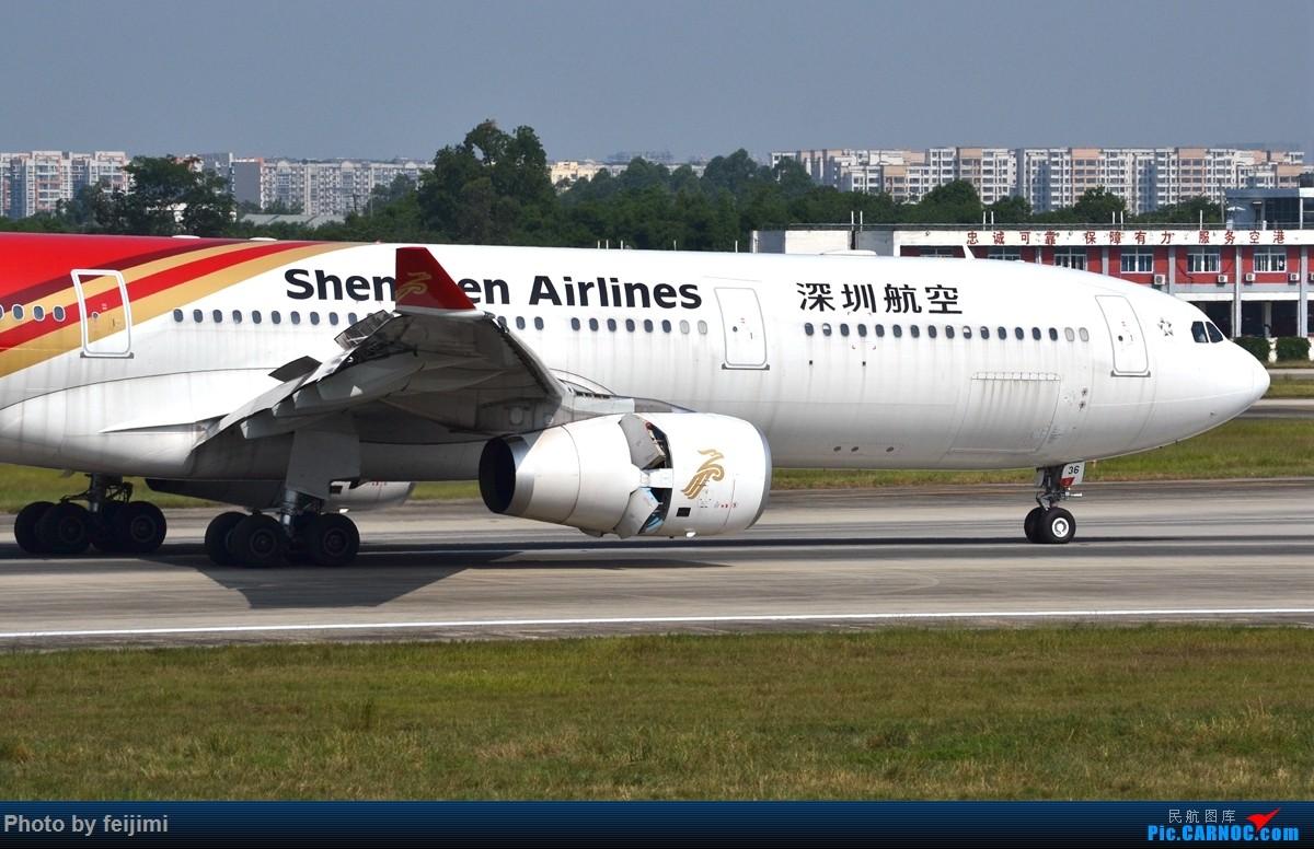 Re:[原创]【子安&拍机】8.26 成卢兹拍机记 AIRBUS A330-300 B-1036 中国成都双流国际机场