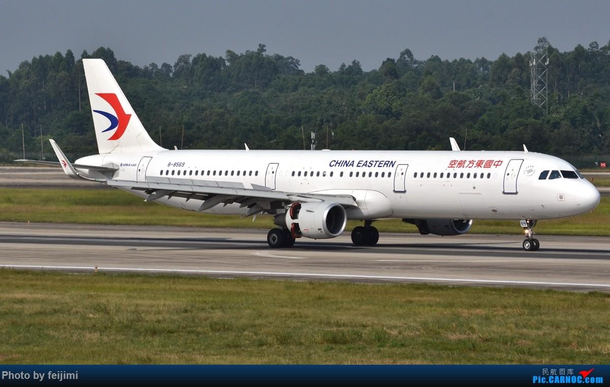 Re:[原创]【子安&拍机】8.26 成卢兹拍机记 AIRBUS A321-200 B-8569 中国成都双流国际机场