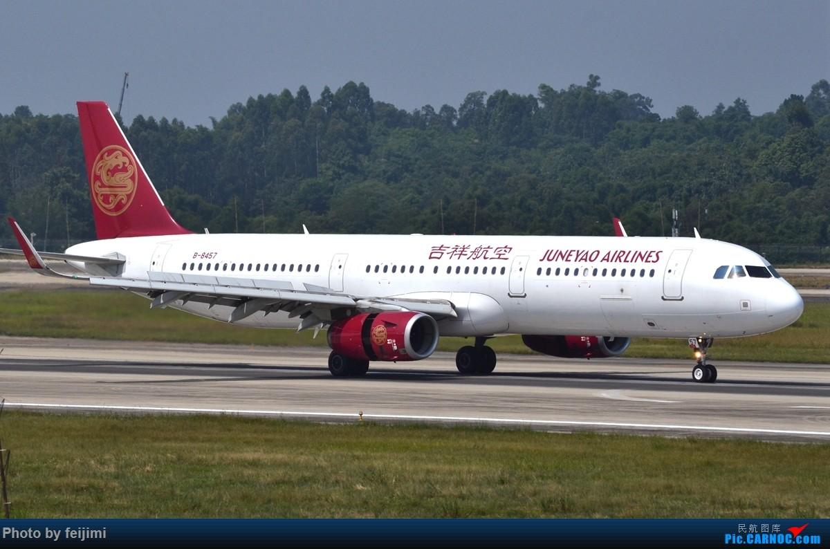 Re:[原创]【子安&拍机】8.26 成卢兹拍机记 AIRBUS A321-200 B-8457 中国成都双流国际机场