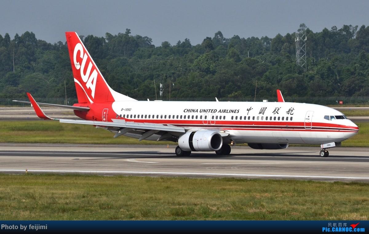 Re:[原创]【子安&拍机】8.26 成卢兹拍机记 BOEING 737-800 B-1990 中国成都双流国际机场
