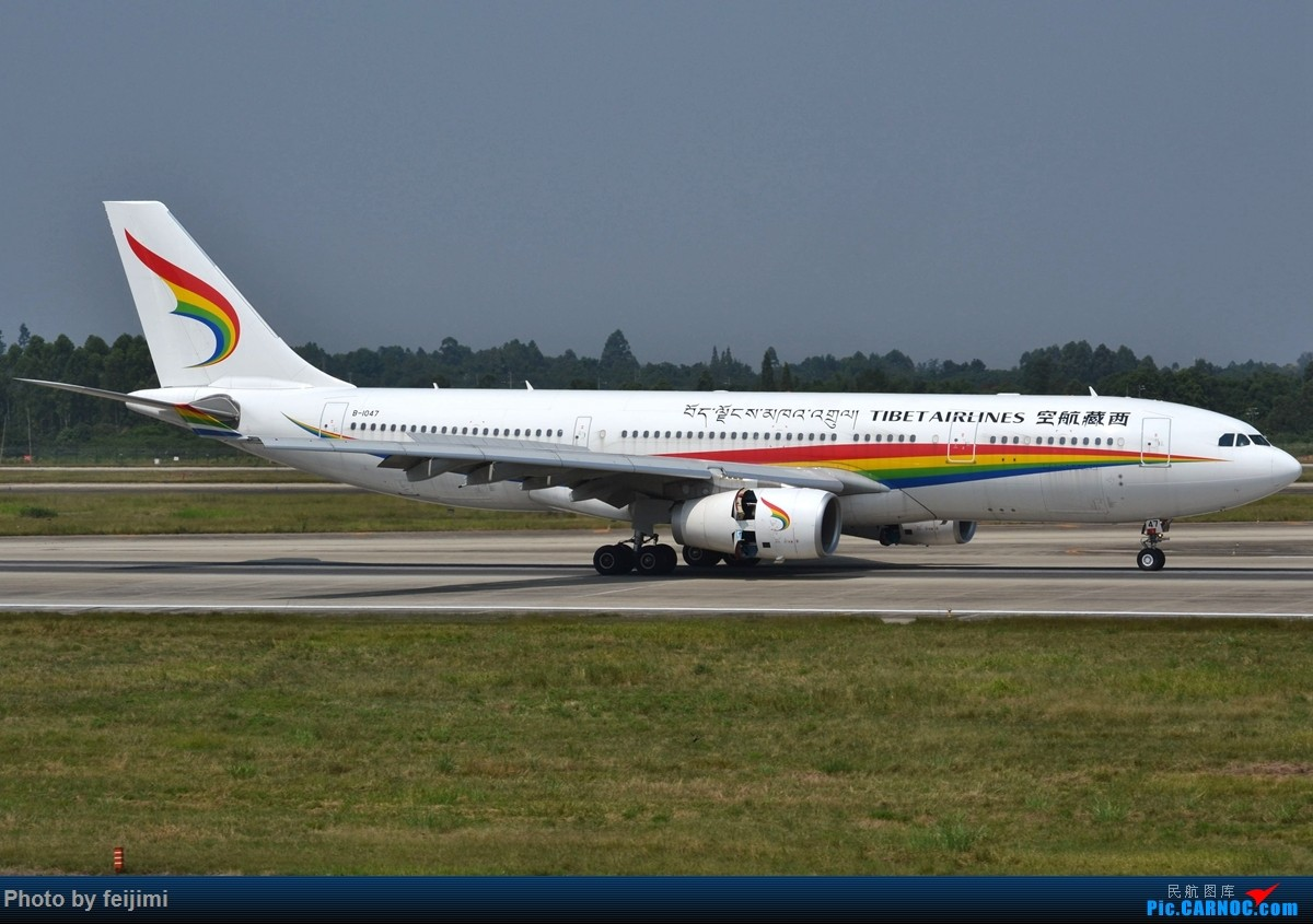 Re:[原创]【子安&拍机】8.26 成卢兹拍机记 AIRBUS A330-200 B-1047 中国成都双流国际机场