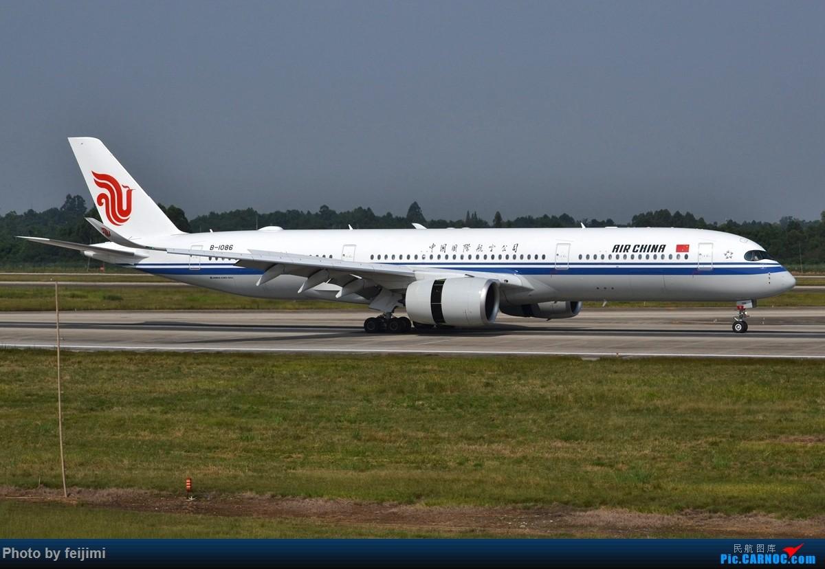 Re:[原创]【子安&拍机】8.26 成卢兹拍机记 AIRBUS A350-900 B-1086 中国成都双流国际机场