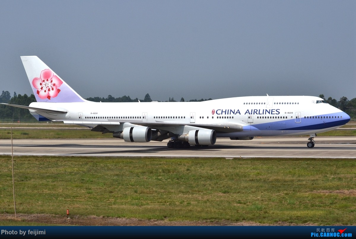 Re:[原创]【子安&拍机】8.26 成卢兹拍机记 BOEING 747-400 B-18210 中国成都双流国际机场