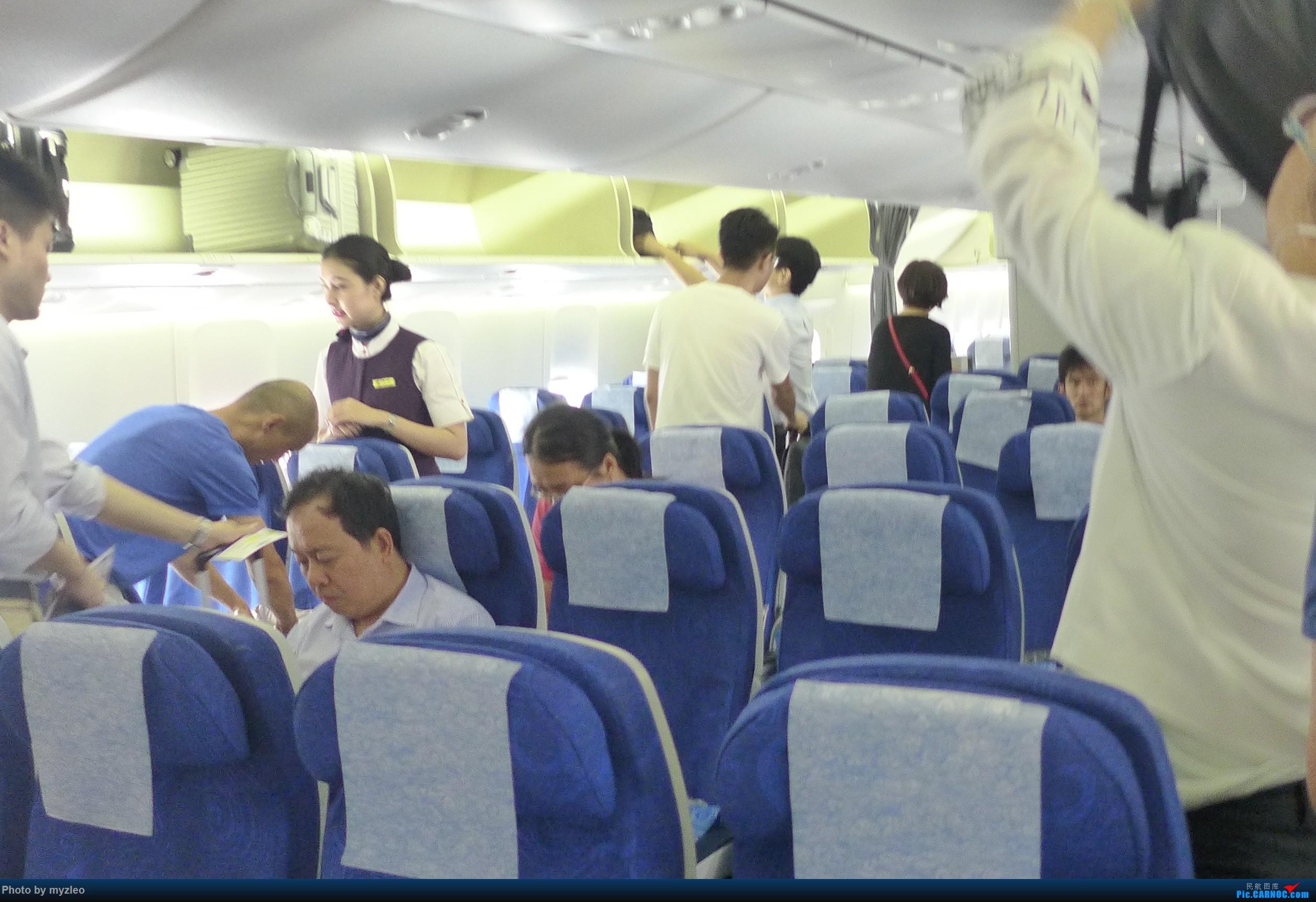 Re:[原创]【myzleo的游记3.1】三访帝都——记一次意外的惊喜,大鹅头初遇,第一次去中关村 BOEING 747-8I B-2486 中国上海虹桥国际机场