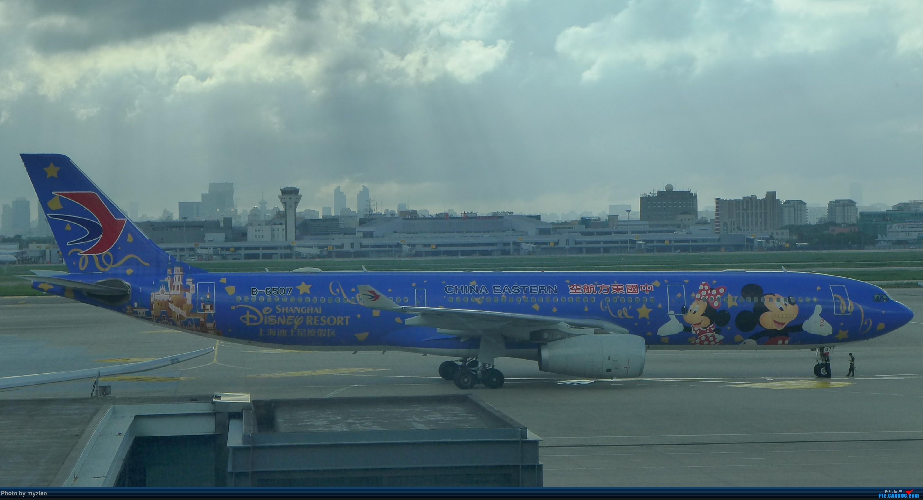 Re:[原创]【myzleo的游记3.1】三访帝都——记一次意外的惊喜,大鹅头初遇,第一次去中关村 AIRBUS A330-300 B-6507 中国上海虹桥国际机场