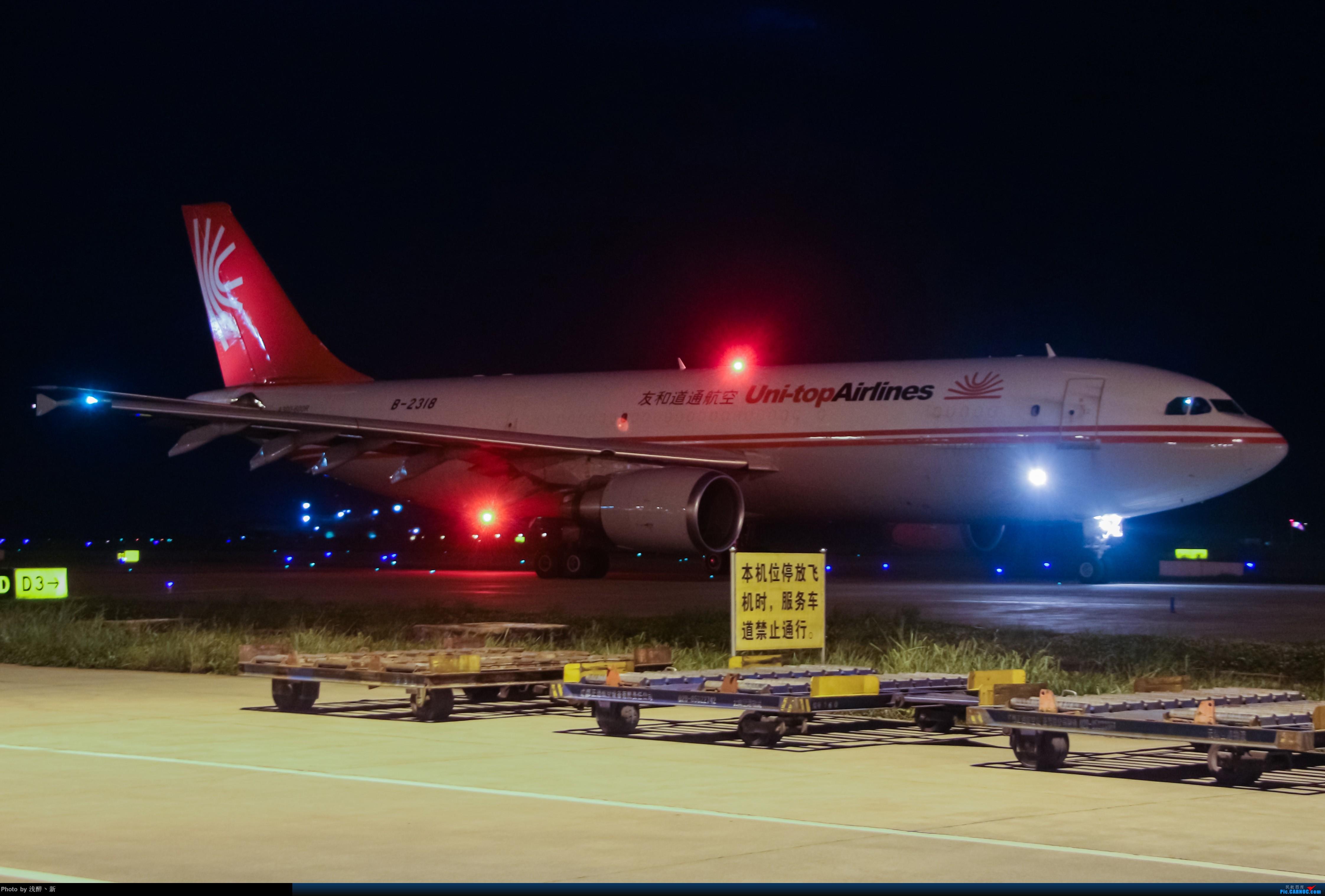 [原创]ZPPP UniTop A306 AIRBUS A300B4-600R B-2318 中国昆明长水国际机场
