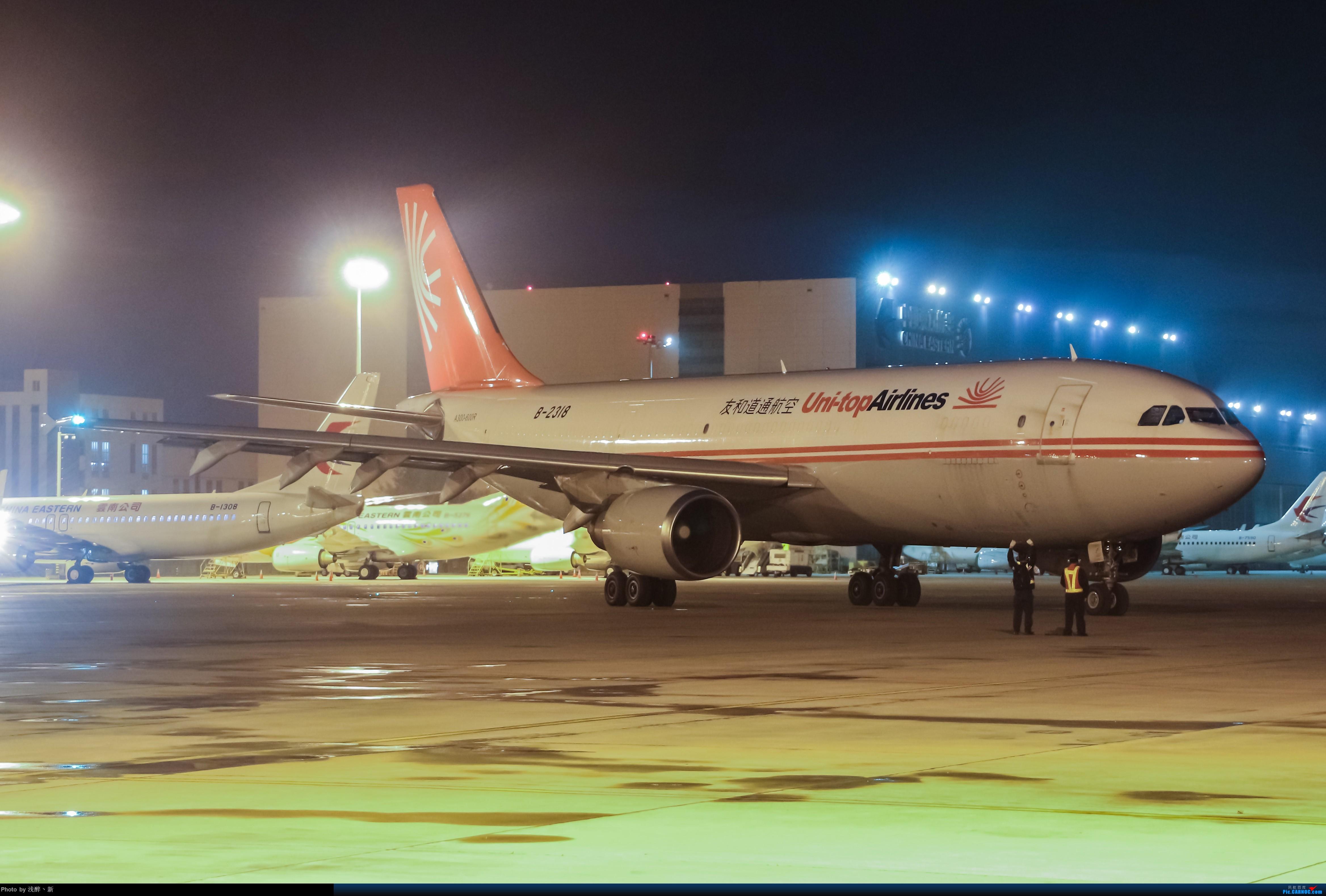 Re:[原创]ZPPP UniTop A306 AIRBUS A300B4-600R B-2318 中国昆明长水国际机场