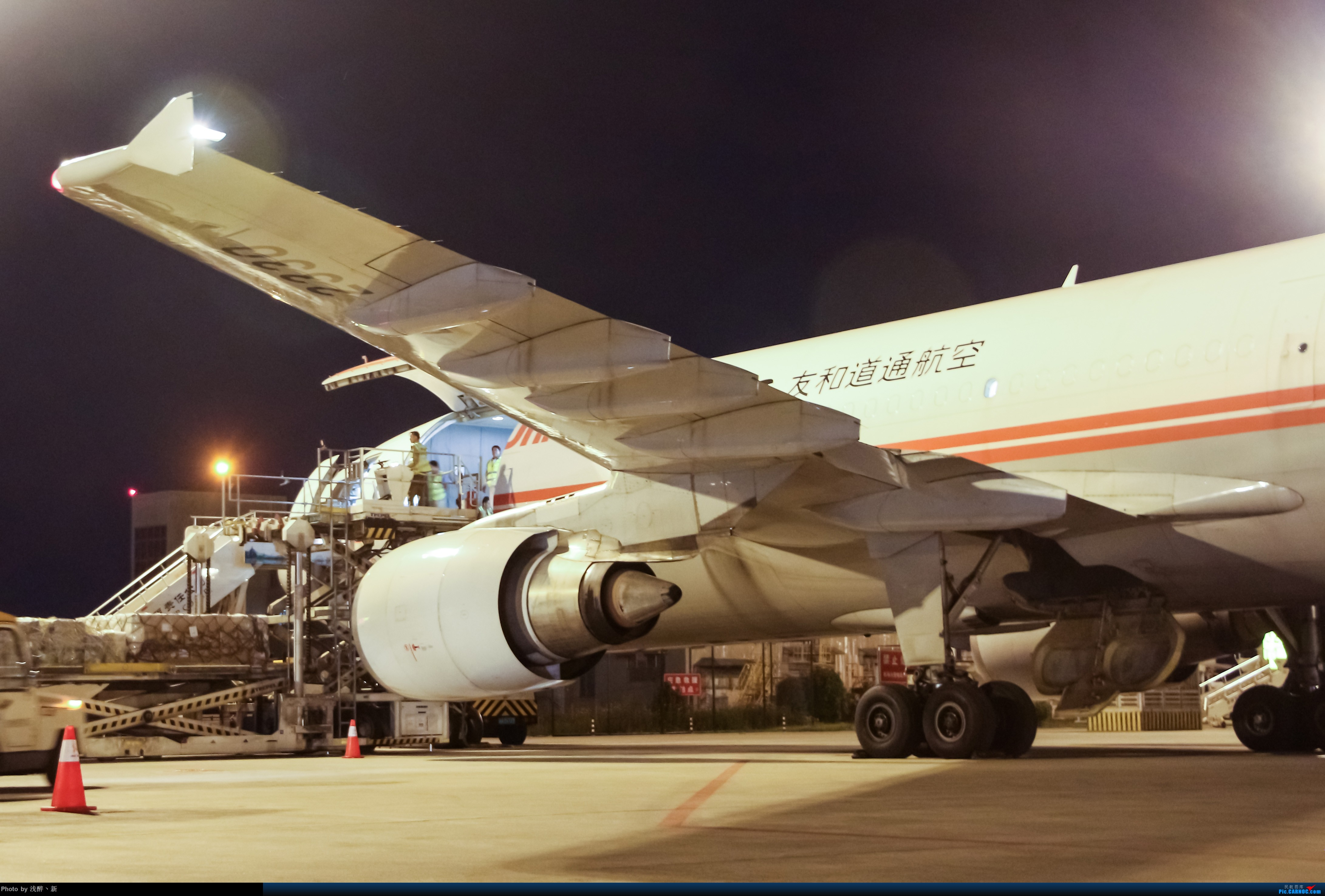 Re:[原创]ZPPP UniTop A306 AIRBUS A300B4-600 B-2330 中国昆明长水国际机场