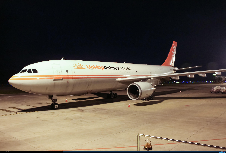 Re:[原创]ZPPP UniTop A306 AIRBUS A300B4-600 B-2326 中国昆明长水国际机场