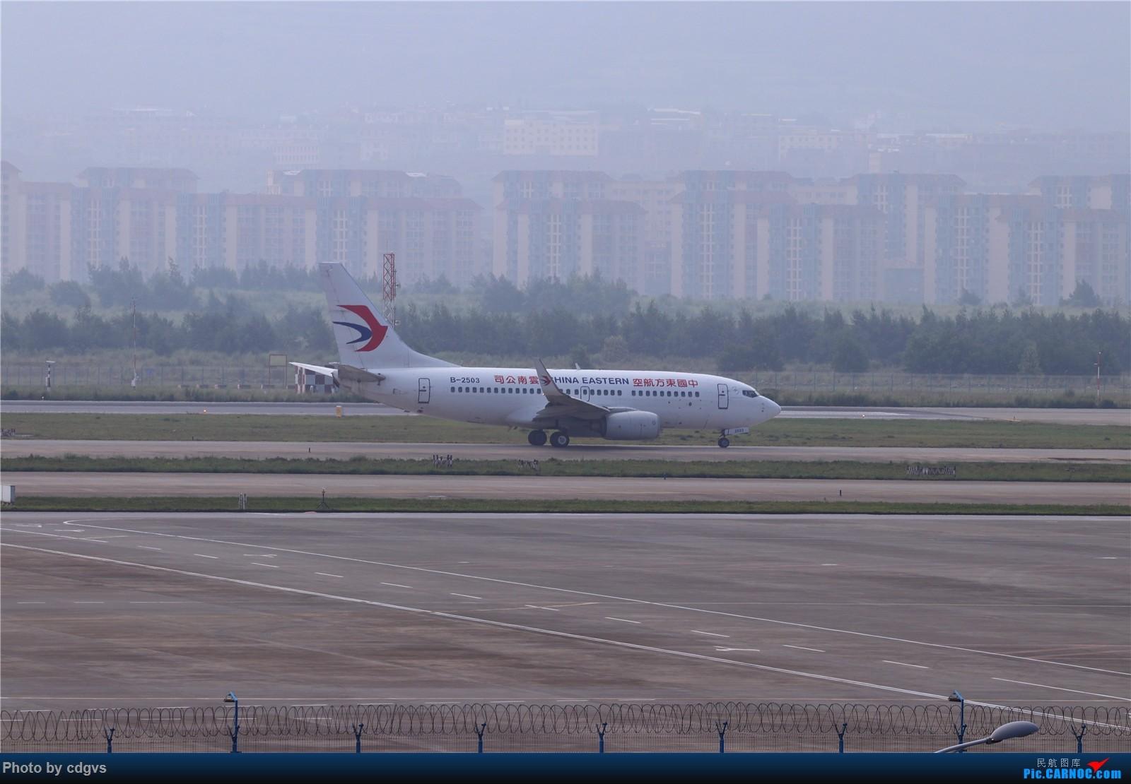 Re:[原创]【KMG】长水机场一组 1600大图 BOEING 737-700 B-2503 中国昆明长水国际机场