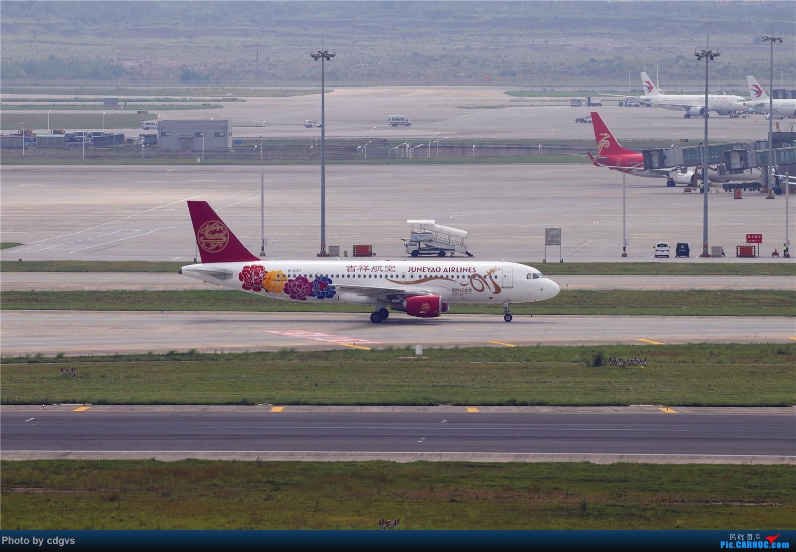 Re:[原创]【KMG】长水机场一组 1600大图 AIRBUS A320-200 B-6717 中国昆明长水国际机场