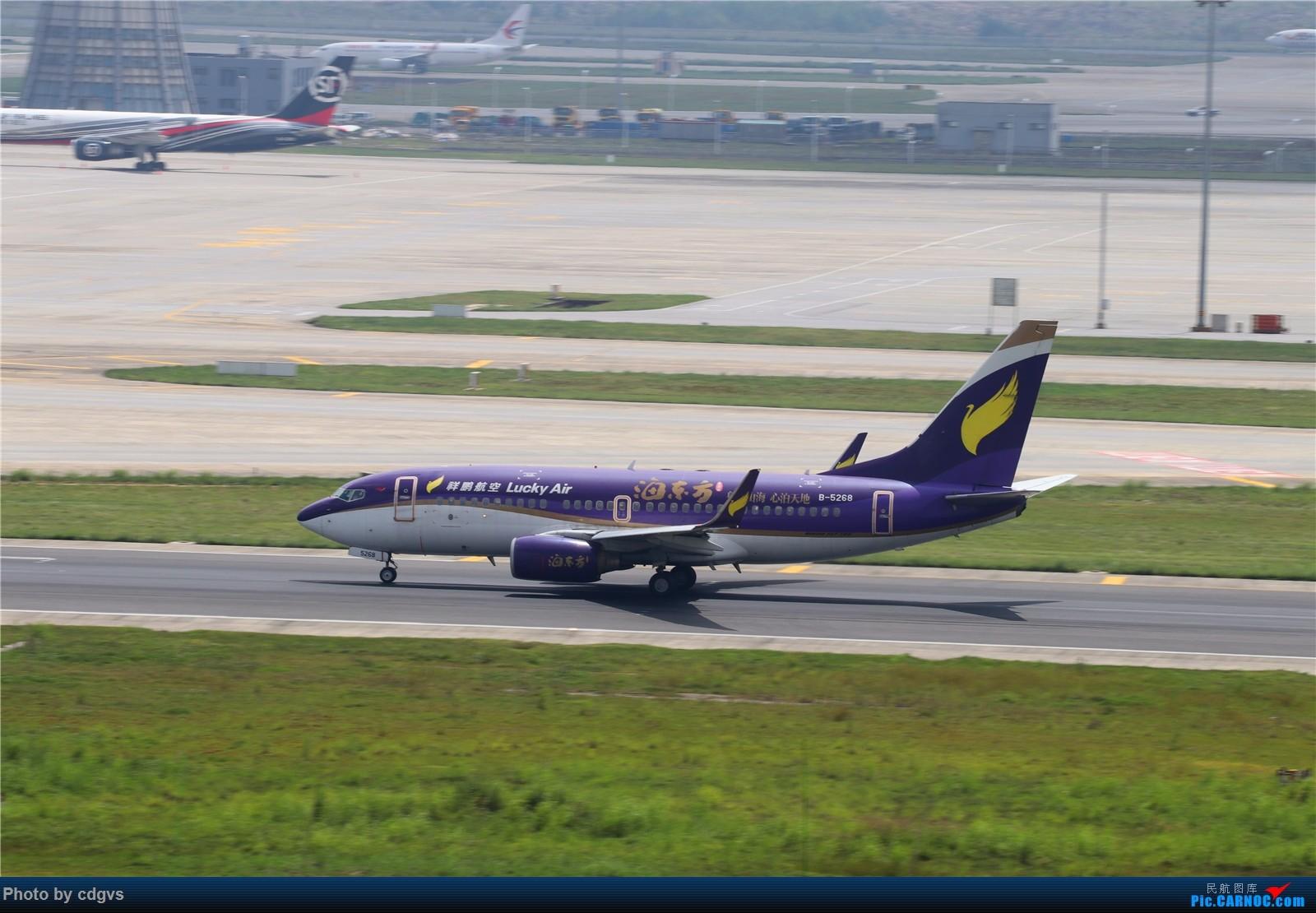 Re:[原创]【KMG】长水机场一组 1600大图 BOEING 737-700 B-5268 中国昆明长水国际机场