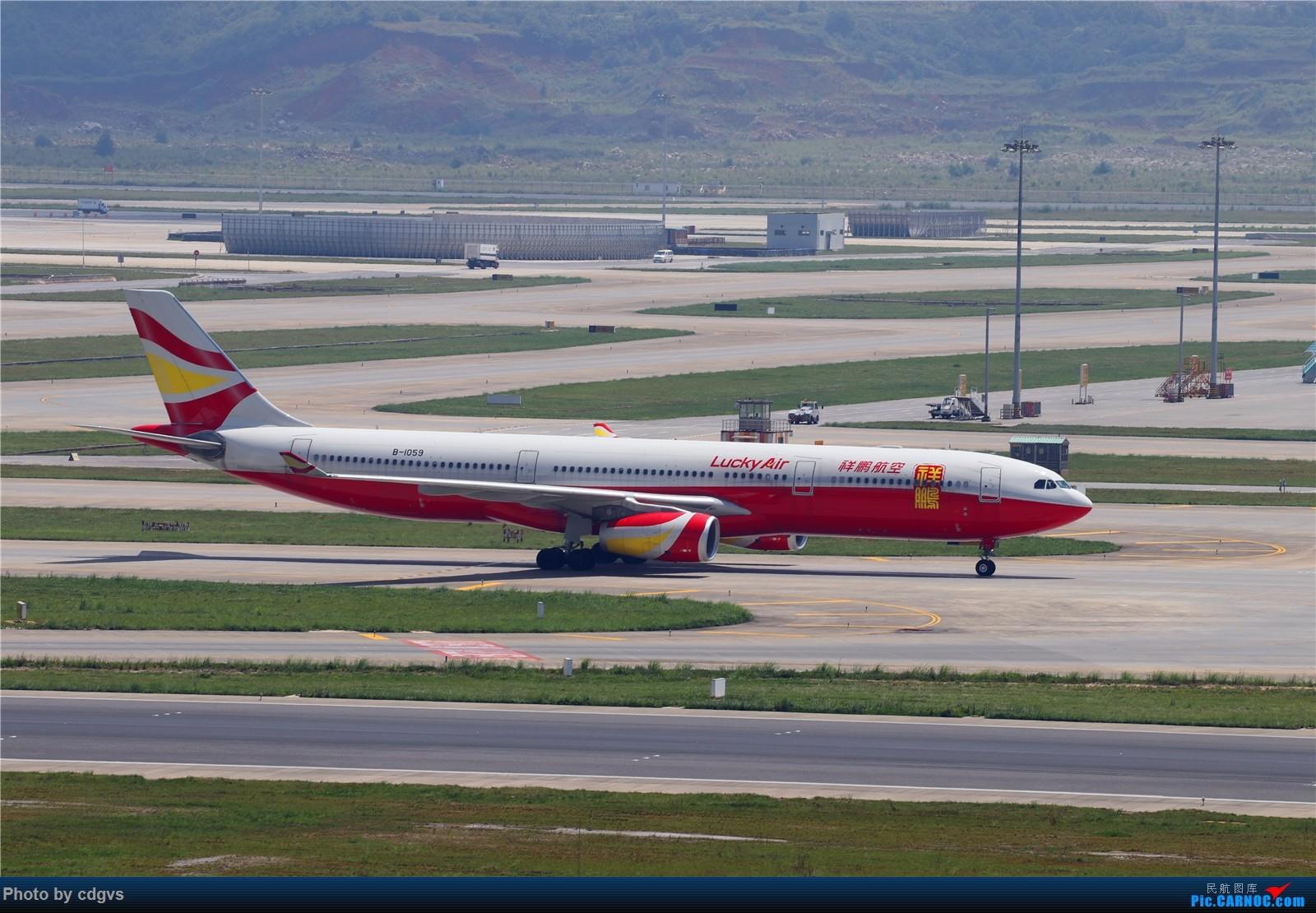 Re:[原创]【KMG】长水机场一组 1600大图 AIRBUS A330-300 B-1059 中国昆明长水国际机场