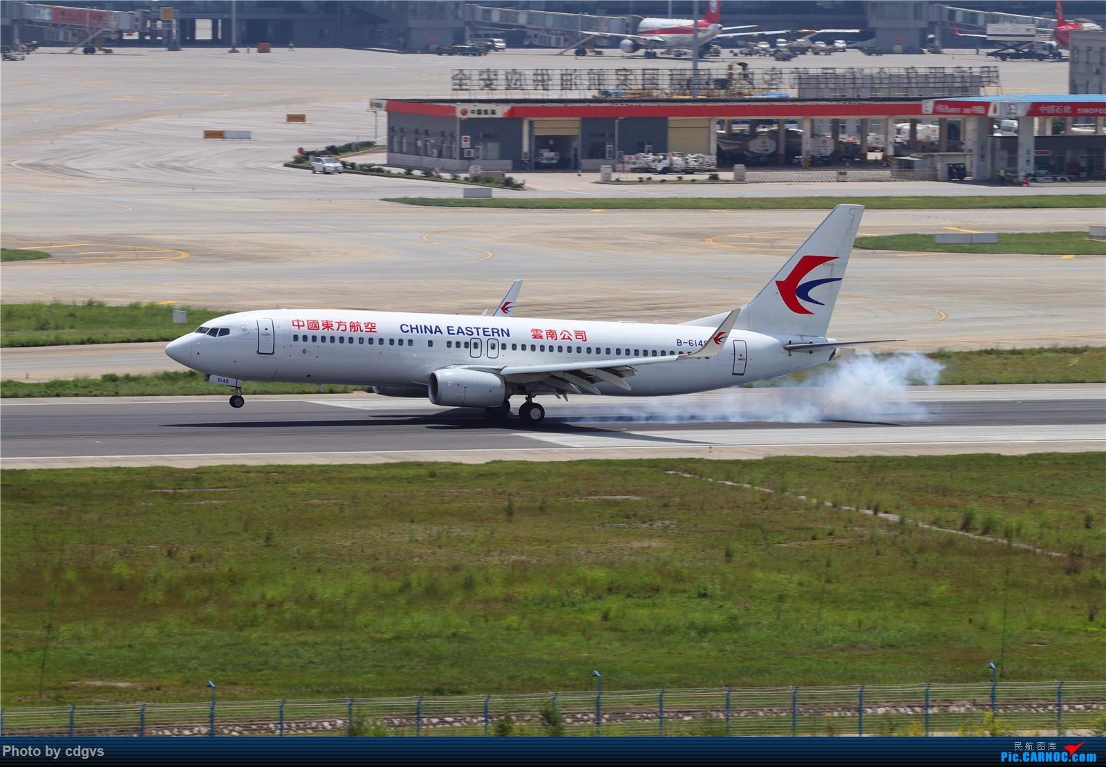 Re:[原创]【KMG】长水机场一组 1600大图 BOEING 737-800 B-6149 中国昆明长水国际机场