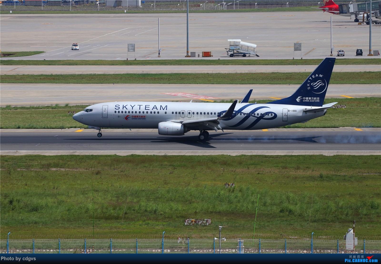 Re:[原创]【KMG】长水机场一组 1600大图 BOEING 737-800 B-1981 中国昆明长水国际机场