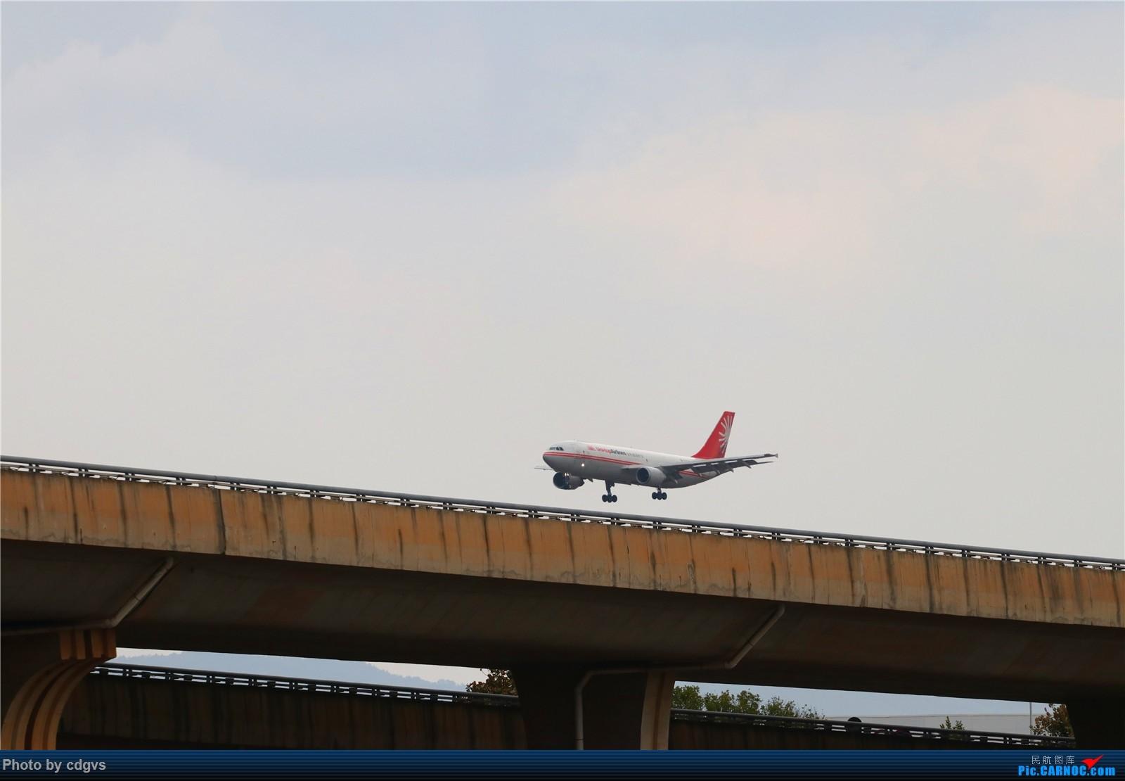 Re:[原创]【KMG】长水机场一组 1600大图 AIRBUS A300B4-600 B-2330 中国昆明长水国际机场