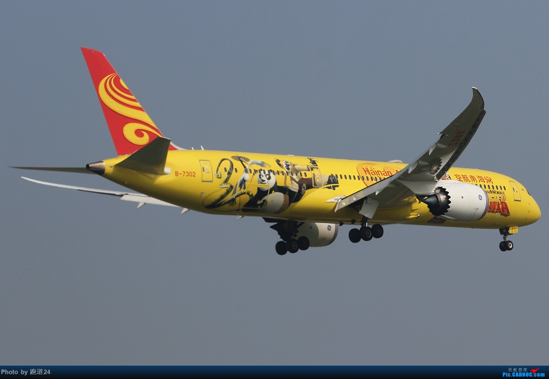 Re:[原创][多图党]8月31日CTU拍机 1800*1200 BOEING 787-9 B-7302 中国成都双流国际机场