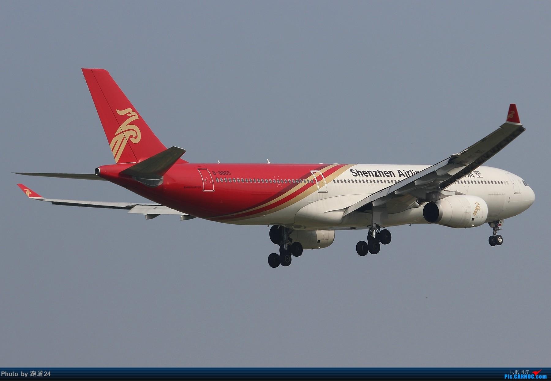 Re:[原创][多图党]8月31日CTU拍机 1800*1200 AIRBUS A330-300 B-8865 中国成都双流国际机场