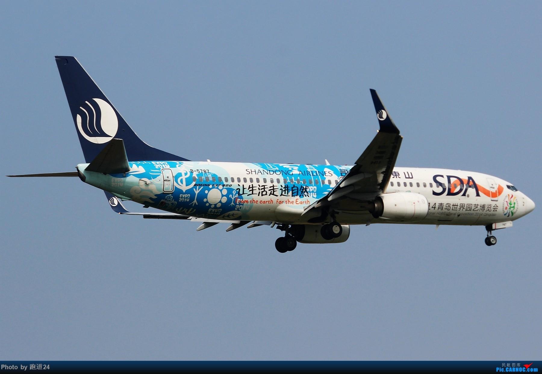Re:[原创][多图党]8月31日CTU拍机 1800*1200 BOEING 737-800 B-5787 中国成都双流国际机场