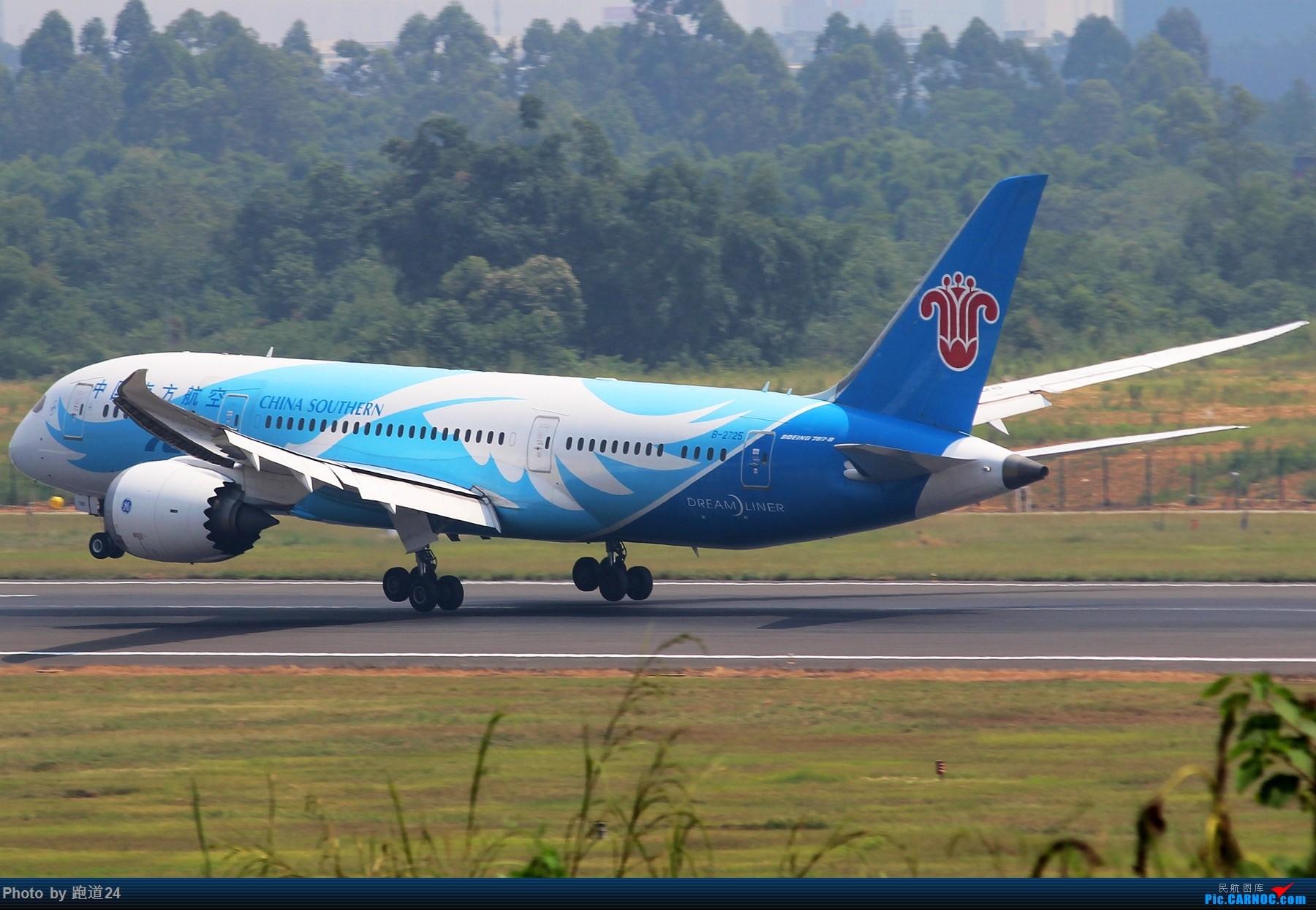 Re:[原创][多图党]8月31日CTU拍机 1800*1200 BOEING 787-8 B-2725 中国成都双流国际机场