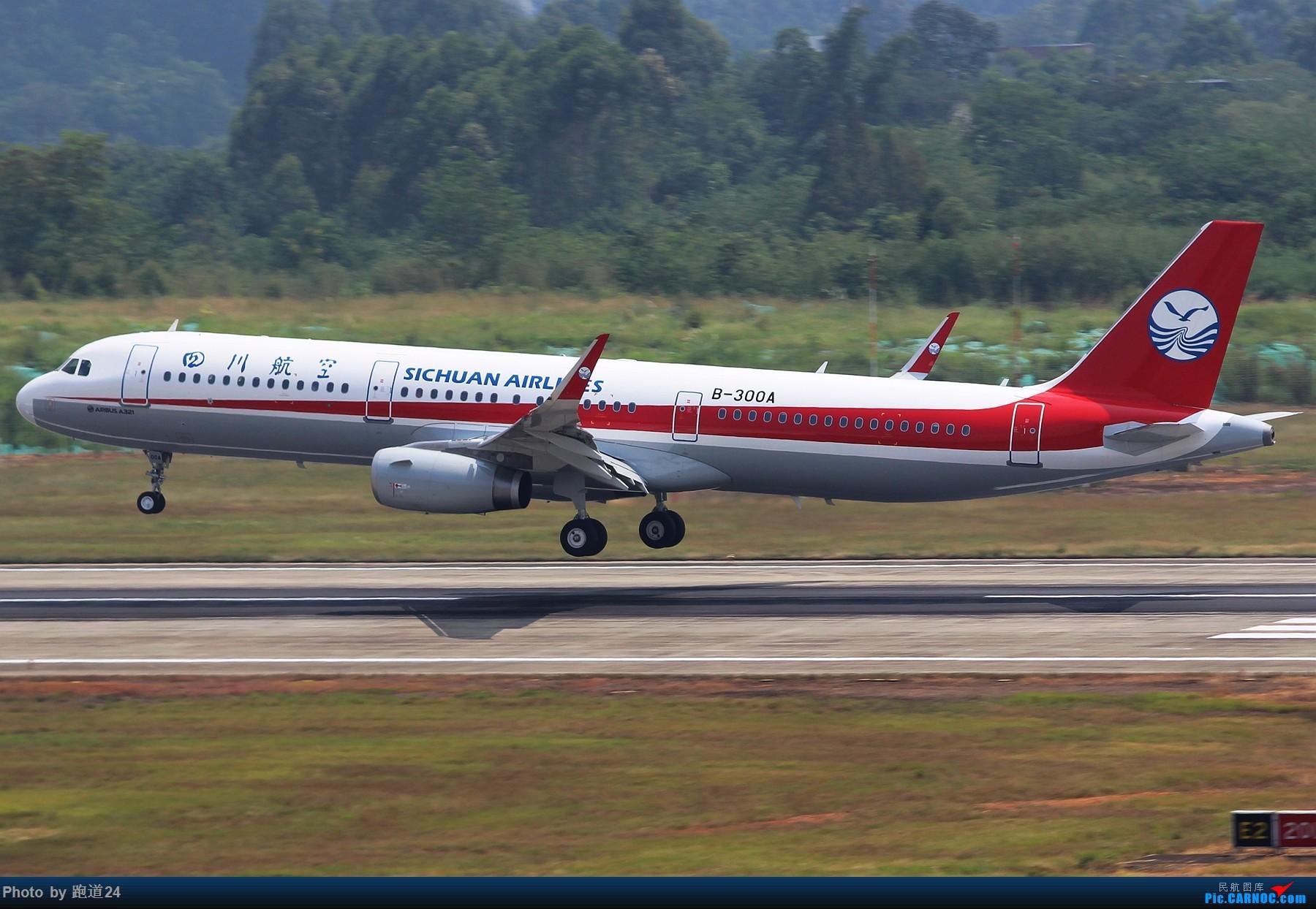 Re:[原创][多图党]8月31日CTU拍机 1800*1200 AIRBUS A321-200 B-300A 中国成都双流国际机场