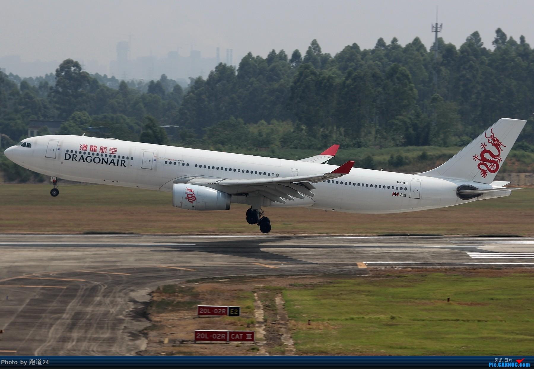 Re:[原创][多图党]8月31日CTU拍机 1800*1200 AIRBUS A330-300 B-HLI 中国成都双流国际机场