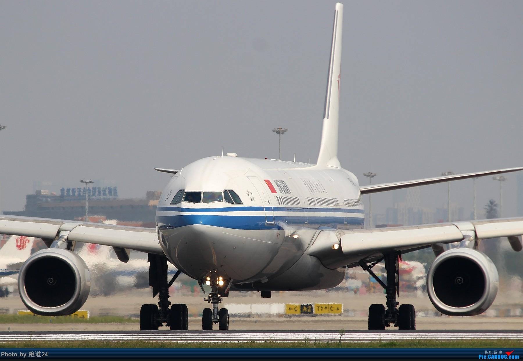 Re:[原创][多图党]8月31日CTU拍机 1800*1200 AIRBUS A330-300 B-5946 中国成都双流国际机场