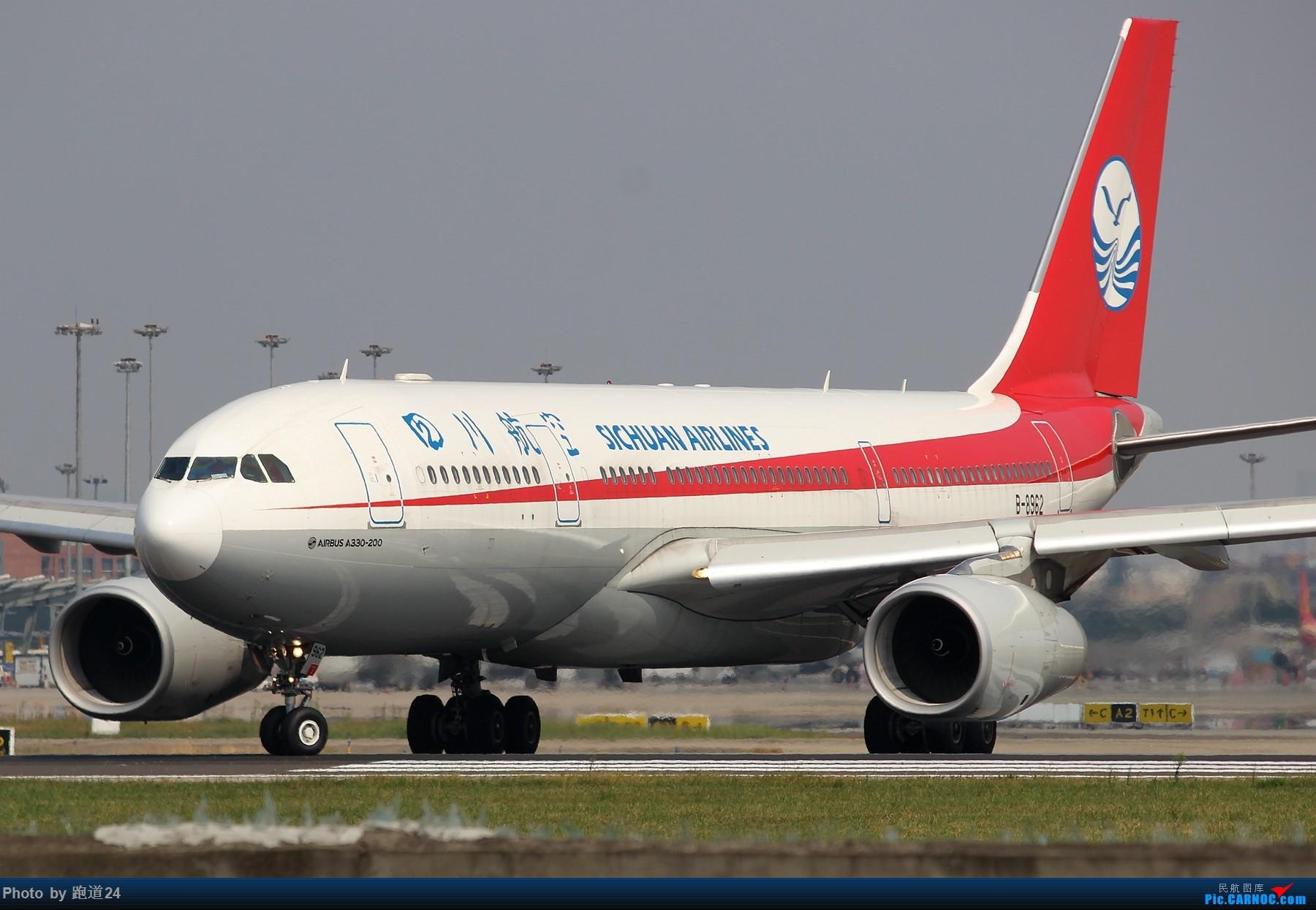 Re:[原创][多图党]8月31日CTU拍机 1800*1200 AIRBUS A330-200 B-8962 中国成都双流国际机场