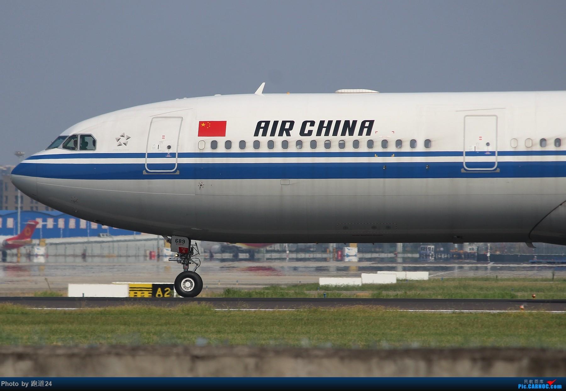 Re:[原创][多图党]8月31日CTU拍机 1800*1200 AIRBUS A330-300 B-8689 中国成都双流国际机场