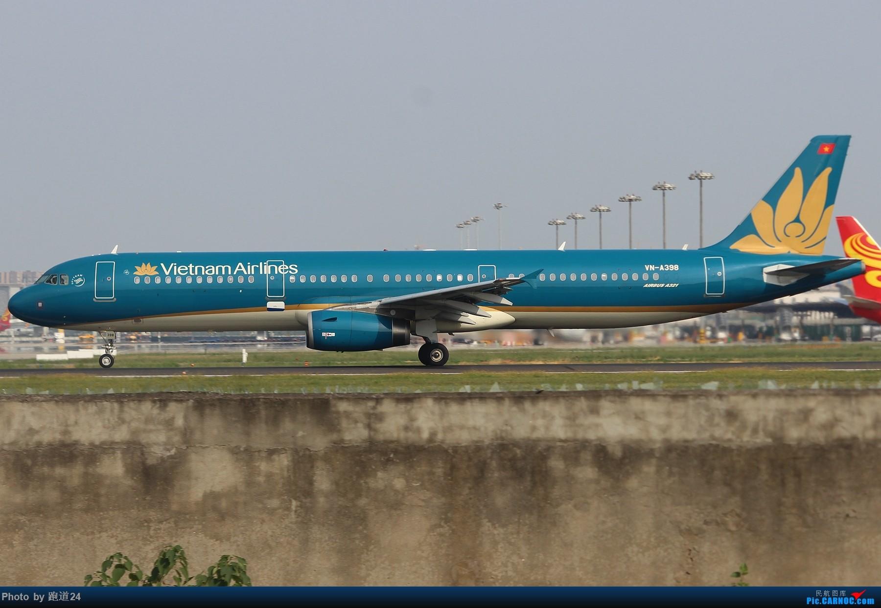 Re:[原创][多图党]8月31日CTU拍机 1800*1200 AIRBUS A321-200 VN-A398 中国成都双流国际机场