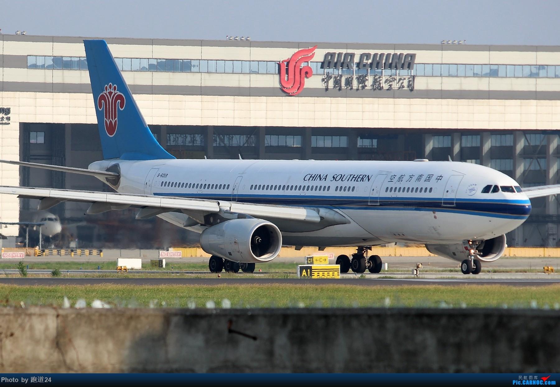 Re:[原创][多图党]8月31日CTU拍机 1800*1200 AIRBUS A330-200 B-6059 中国成都双流国际机场