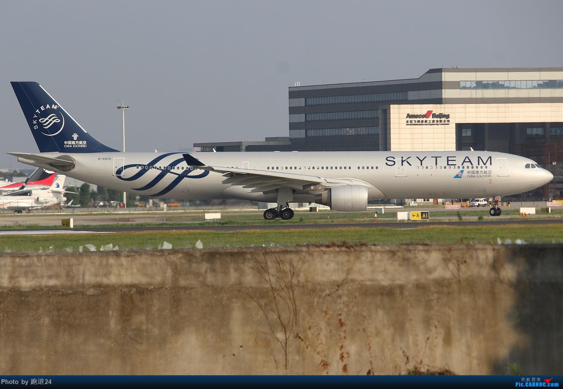 Re:[原创][多图党]8月31日CTU拍机 1800*1200 AIRBUS A330-300 B-5970 中国成都双流国际机场