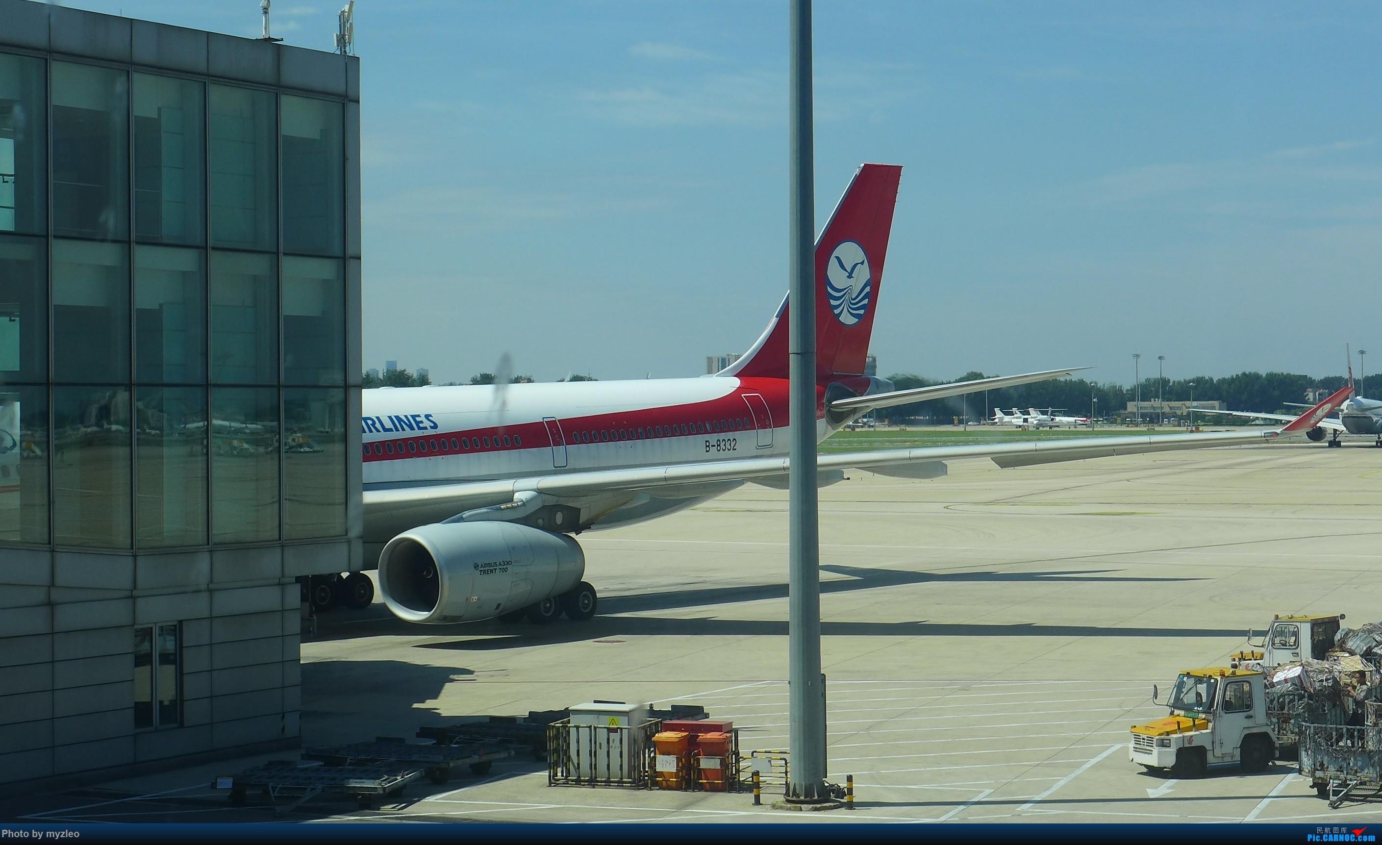Re:[原创]【myzleo的游记3.1】三访帝都——记一次意外的惊喜,大鹅头初遇,第一次去中关村 AIRBUS A330-200 B-8332 中国北京首都国际机场