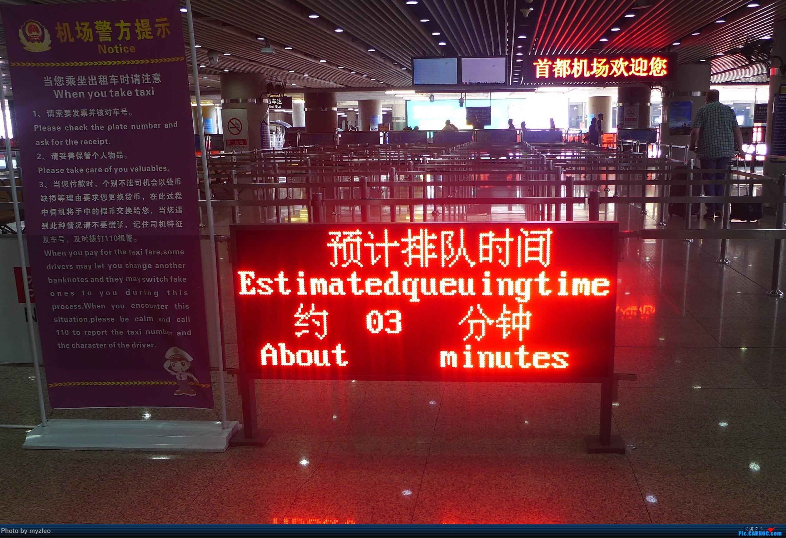 Re:[原创]【myzleo的游记3.1】三访帝都——记一次意外的惊喜,大鹅头初遇,第一次去中关村    中国北京首都国际机场