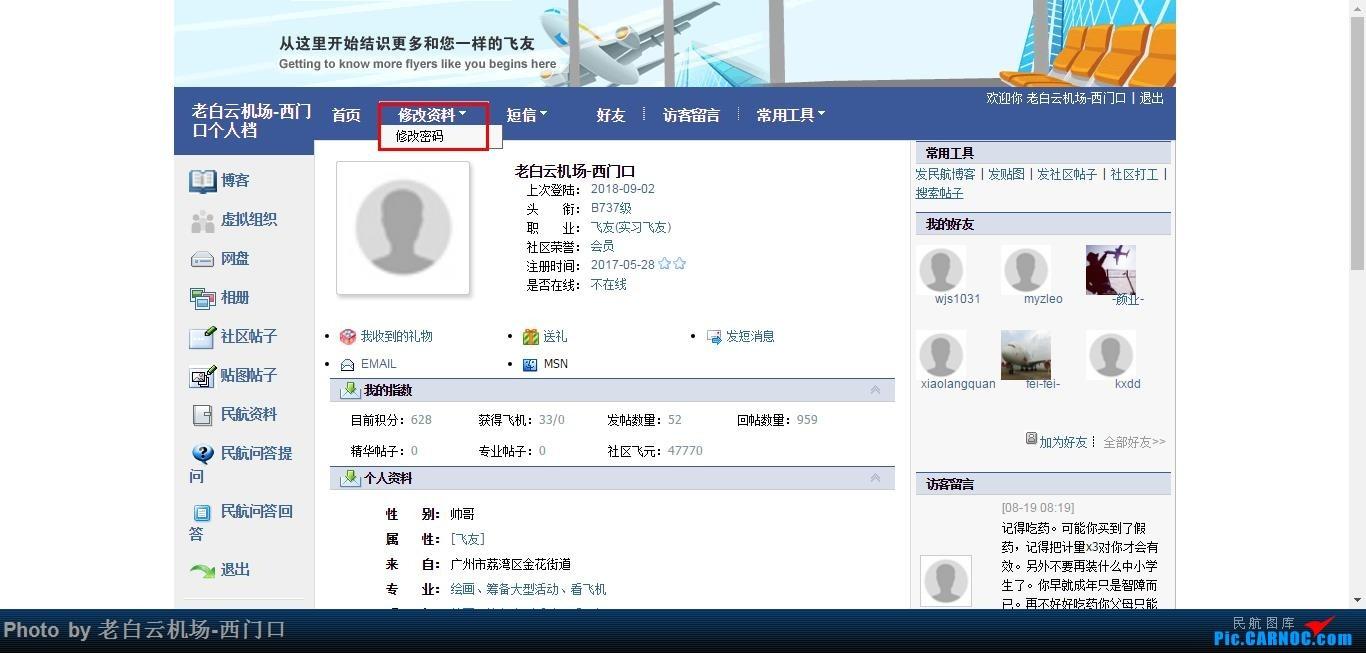 Re:Re:Re:Re:[原创]第二期,武汉---深圳,香港---广州,KTT与复兴号体验
