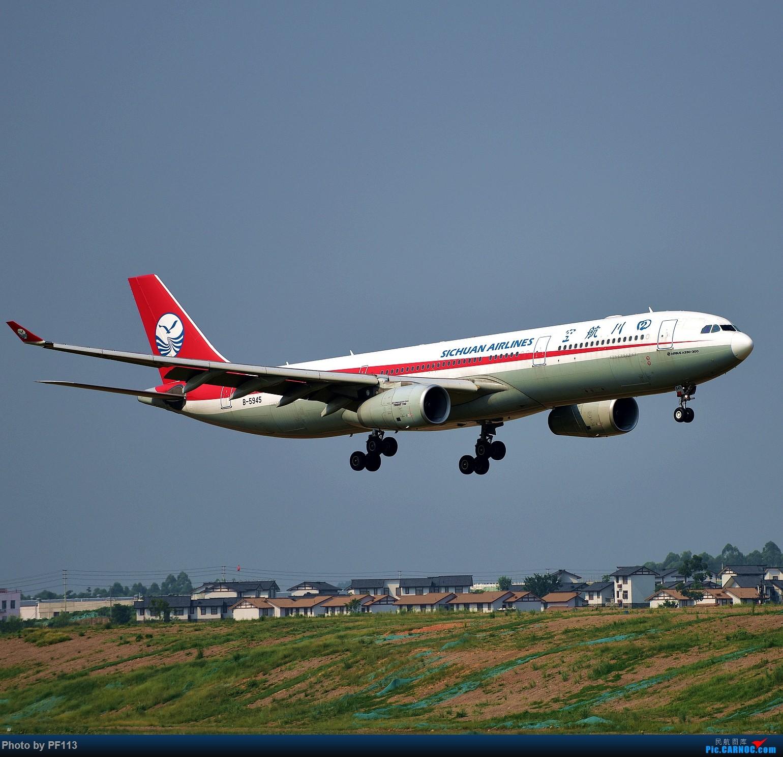 [原创]2018.09.01CTU拍机 AIRBUS A330-300 B-5945 中国成都双流国际机场