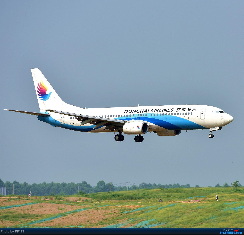 Re:[原创]2018.09.01CTU拍机 BOEING 737-800 B-5311 中国成都双流国际机场