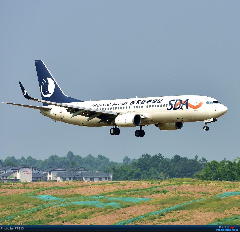 Re:[原创]2018.09.01CTU拍机 BOEING 737-800 B-5336 中国成都双流国际机场